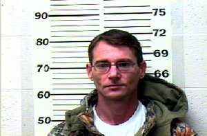 Warrant photo of Kenneth Dewayne Romine